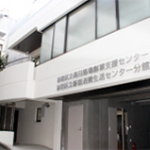 新宿区立高田馬場創業支援センターに事業を公認して頂き開塾しました