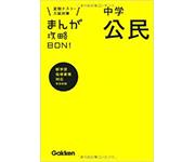 thumb_studybook3