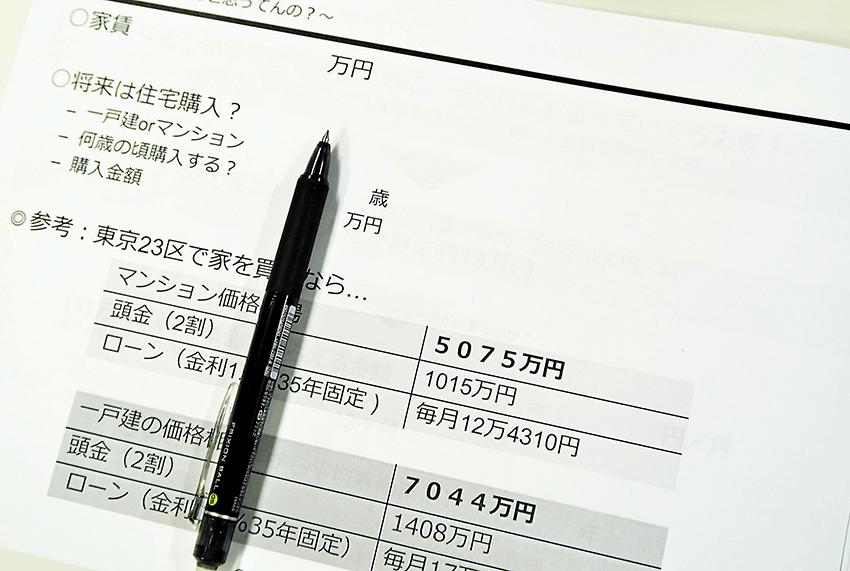 学習支援塾ビーンズのエンカレ授業-7