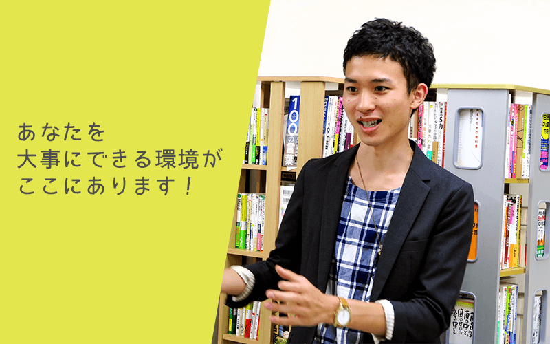 学習支援塾ビーンズ 講師 鈴木