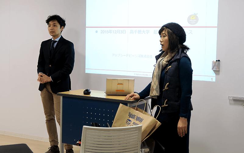 高千穂大学 経営学部 起業事業承継コース 授業の様子