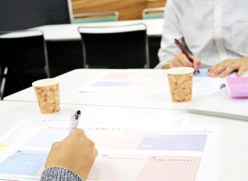 高田馬場 学習支援塾ビーンズ しゅうかんデザイン3