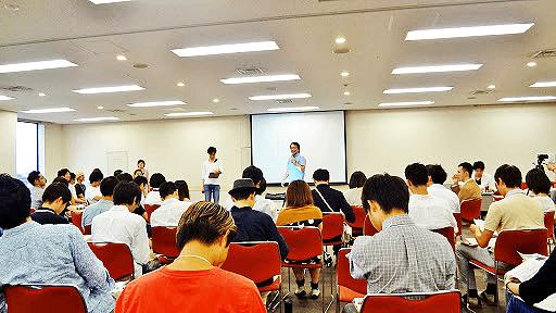学習支援塾ビーンズ 東京都主催ビジネスコンテスト TOKYO START UP GATEWAY1