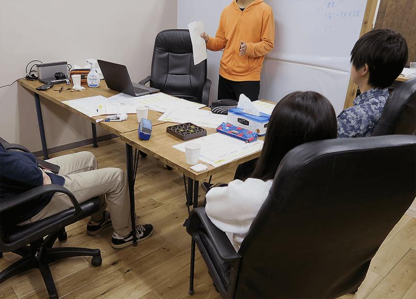 新宿区高田馬場 学習支援塾ビーンズ 一年の振り返り・計画ワーク 5