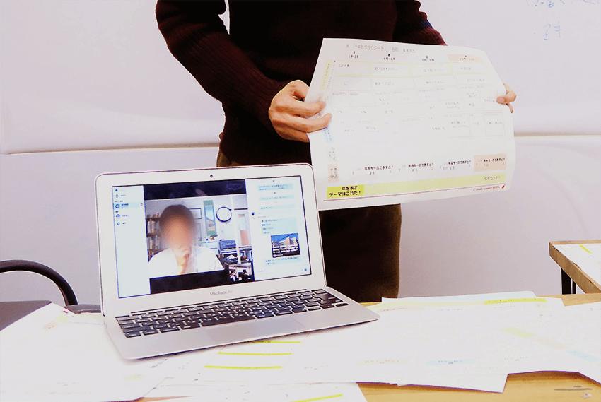 新宿区高田馬場 学習支援塾ビーンズ 一年の振り返り・計画ワーク 6