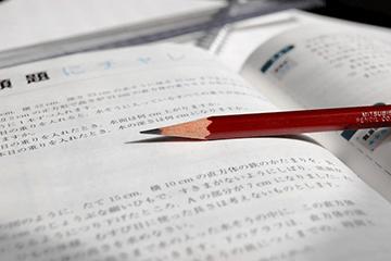 「中学校の勉強が難しい…」勉強嫌いに悩む中学生が弱みを乗り越えて高校進学!