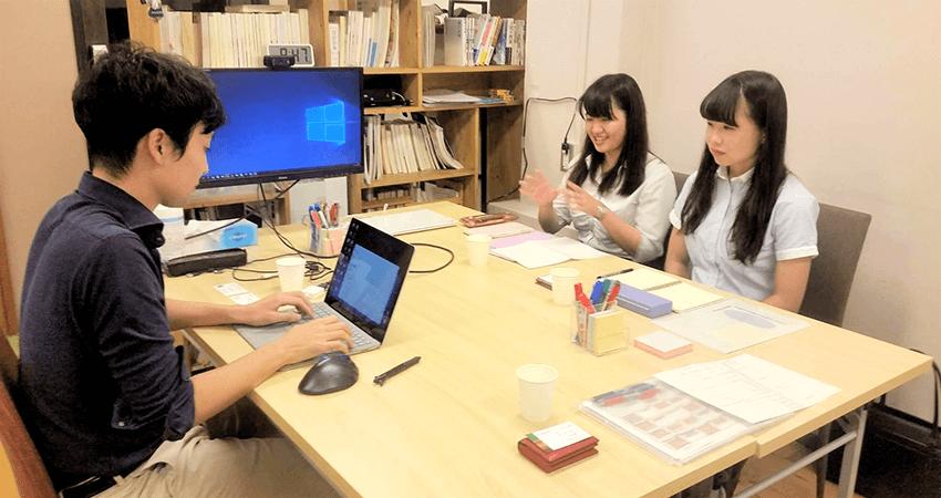 三菱UFJリサーチ&コンサルティング 中央大学 コンサルタント インターンシップ