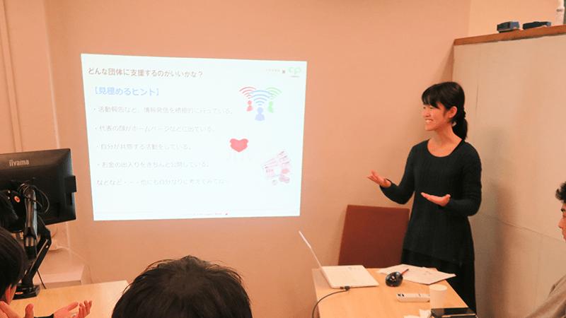 学習支援塾ビーンズ 日本財団CANPAN コラボ 寄付