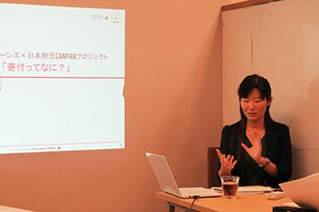 ビーンズ×日本財団CANPANのコラボによる特別エンカレ! 「寄付ってなに?」