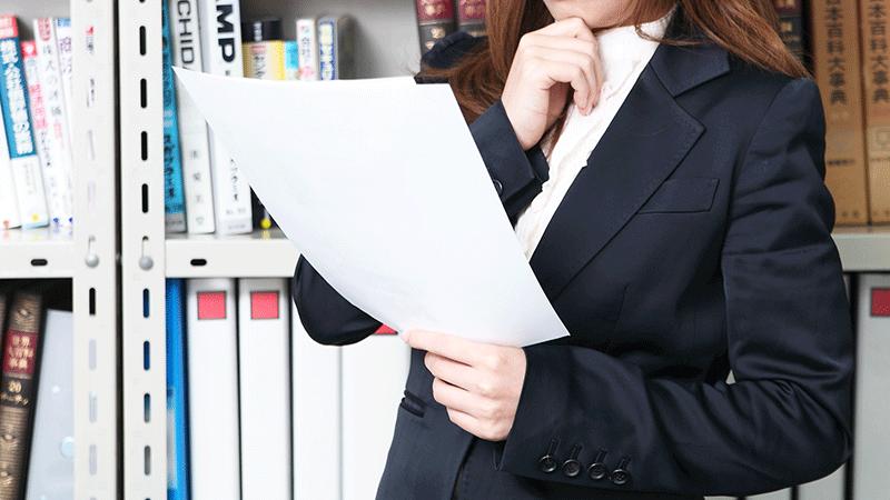 就職活動 自己分析 企業調査 対策 支援 学習支援塾ビーンズ