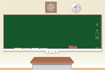 「学年制と単位制の違いって?」「全日制や定時制や通信制の違いって?」 など高校進学の用語を解説!