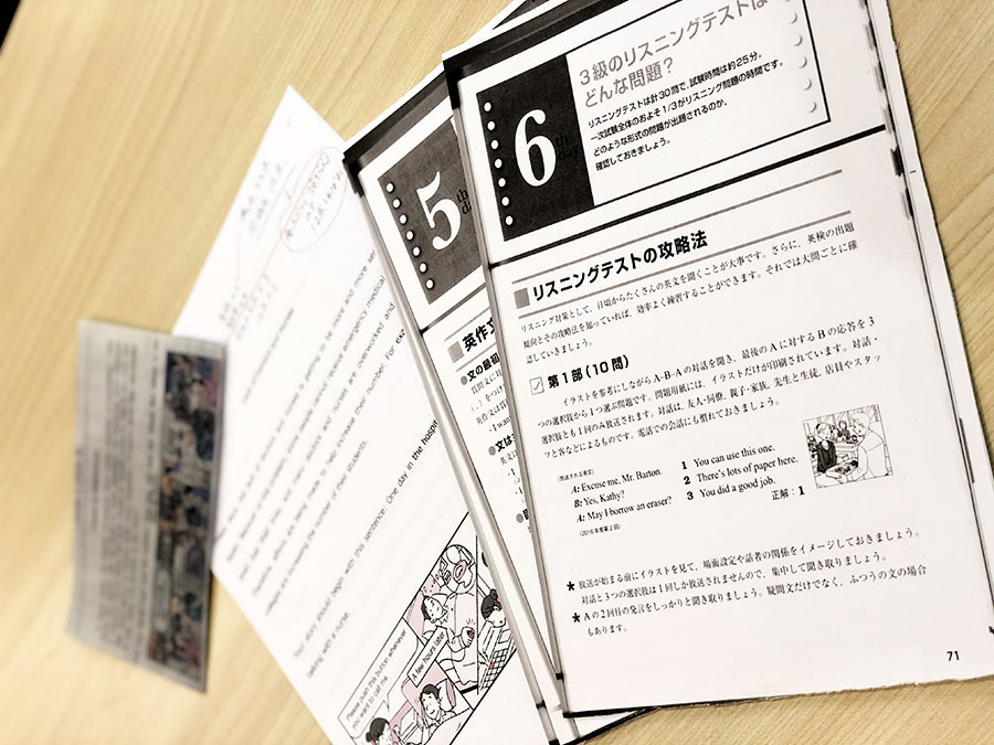 学習支援塾ビーンズ 英語 勉強方法 紹介
