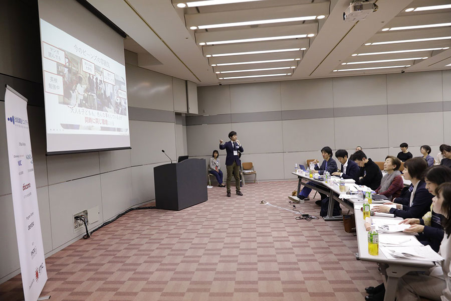 2018年度 花王社会起業塾 最終報告会 塚﨑