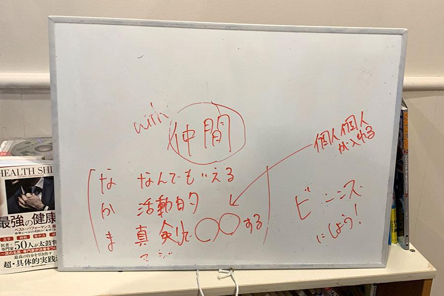 ビーンズ 塾 学級会