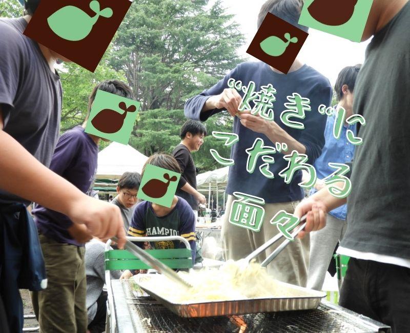 BBQで野菜を焼く